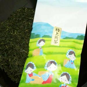 さわやかな味と香りが魅力の特上煎茶!大好評の商品です。なんと40%OFF!!