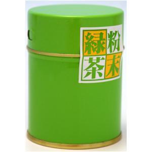 粉末緑茶50g(缶入り) 賞味期限:商品発送日より1年間。  お茶缶から「サッとひと振りすぐおいしい...