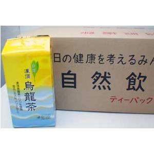 凍頂鳥龍茶パック(8g×20p)10個セット