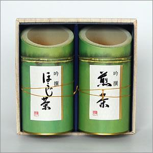 最高級煎茶150g 最高級ほうじ茶150g 賞味期限:商品発送日より1年間。 三重県産1番茶葉100...