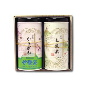 【セット内容】上煎茶120g、かりがね120g おなじみの上煎茶、さわやかな味わいのかりがね(各12...