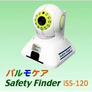 見守りシステム パルモケア Safety Finder iSS-120|iseed-shop