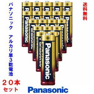 ◆品番 LR6XJ/20SW 商品写真    ◆タイプ アルカリ乾電池  ◆形状: 単3形  ◆電圧...