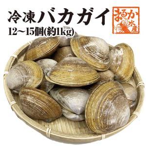 バカガイ(青柳) 活〆 殻付 冷凍 1kg(12〜15個)[青柳] isemaruka