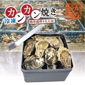 牡蠣のカンカン焼き 桃こまち 20個 (冷凍) 軍手、ナイフ付[牡蠣]|isemaruka