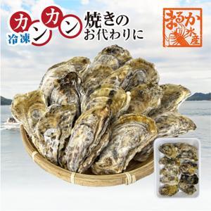 三重県産 殻付牡蠣 加熱用 冷凍 20個|isemaruka
