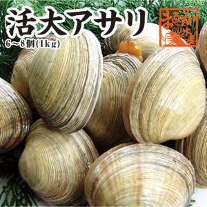 海の家の海鮮焼きの定番、【天然】大アサリです。  調理は簡単、半割にして、流水で砂を洗い流したら、後...