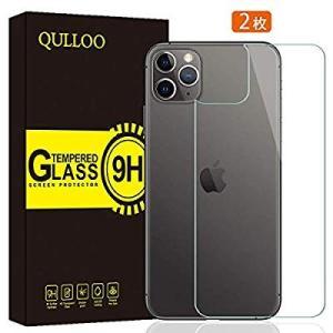 CE 【2枚セット】QULLOO iphone 11 Pro Max 2019 背面 専用ガラスフィ...