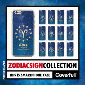 星座 for iPhone X / iPhone 8・7 ( ハードケース / 硬い素材 ) isense