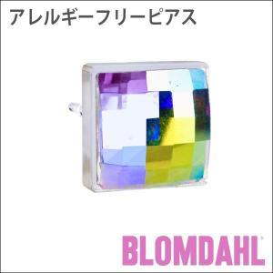 【ブランド】BLOMDAHL(ブロムダール)  【素材】プラスチック製  【サイズ】ヘッドの直径9m...