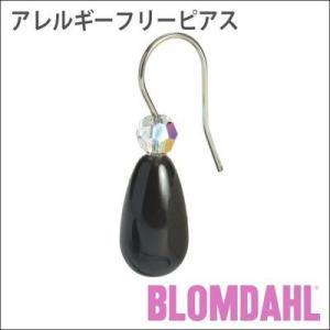 【ブランド】BLOMDAHL(ブロムダール)  【素材】純チタン製  【サイズ】ヘッドの直径約6mm...