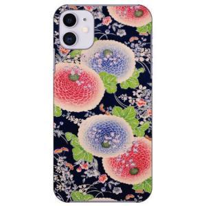 iPhone 11 ナオミコレクション E1