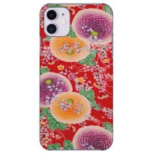iPhone 11 ナオミコレクション E2