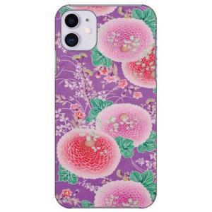 iPhone 11 ナオミコレクション E4