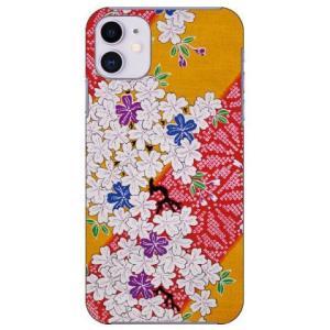 iPhone 11 ナオミコレクション F2