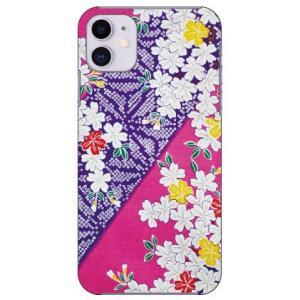 iPhone 11 ナオミコレクション F3