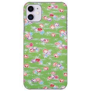 iPhone 11 ナオミコレクション G3
