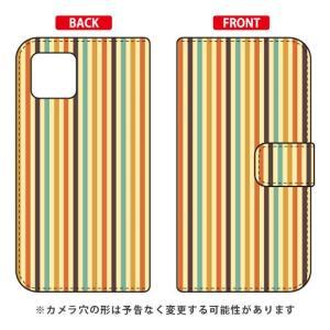 iPhone 11 手帳型ケース ストライプコレクション グリーン&イエロー