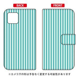 iPhone 11 手帳型ケース ストライプコレクション ブルー&ホワイト