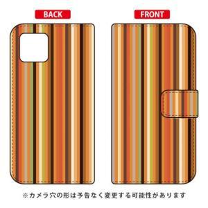 iPhone 11 手帳型ケース ストライプコレクション オレンジ&ブラウン