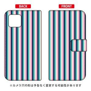 iPhone 11 手帳型ケース ストライプコレクション ネイビー&ピンク