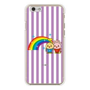 8956d9ef8a iPhone 6 ケース iphone6カバー iphone6 ケース キャラクター みしまるくん 月別デザイン 6月 レインボー パープル