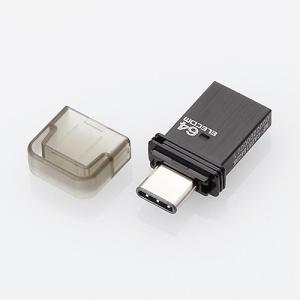 【商品説明】 ■最新規格USB Type-Cコネクタ搭載。コネクタの向きを確認する手間が省ける両面挿...
