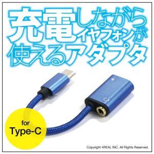 Type-C イヤホン変換ケーブル Type-C USB イヤホン 充電ケーブル タイプC 3.5m...