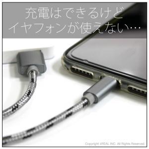iPhone 充電 ケーブル イヤフォン イヤホン iPhone X XS Max 8 7 Plus 2in1 変換 ケーブル 【iOS11まで対応】|isense|11