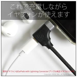 iPhone 充電 ケーブル イヤフォン イヤホン iPhone X XS Max 8 7 Plus 2in1 変換 ケーブル 【iOS11まで対応】|isense|14