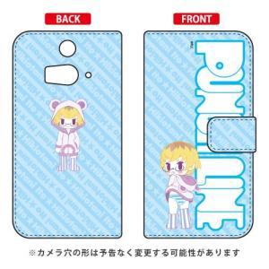 HTC J butterfly HTL23 au パンチライン PUNCH LINE 手帳型ケース ...