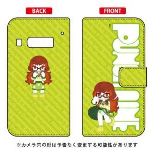 infobar a03 カバー パンチライン PUNCH LINE 手帳型ケース キャラフル&ロゴ ...