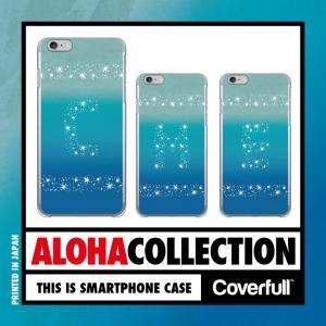 アロハ オーシャン for iPhone X / iPhone 8・7 ( ハードケース / 硬い素材 ) isense