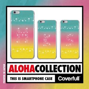 アロハ トロピカル for iPhone X / iPhone 8・7 ( ハードケース / 硬い素材 ) isense