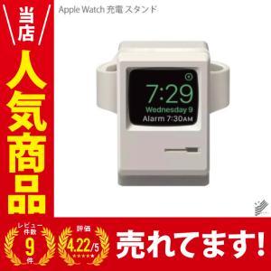 アップルウォッチ Apple Watch 充電 スタンド【SG】