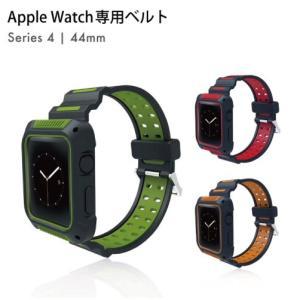 アップルウォッチ Apple Watch Series 4 / 44mm 交換 スポーツ バンド isense