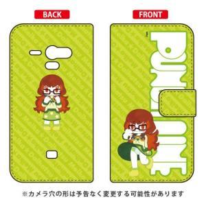 AQUOS PHONE SERIE SHL22 au パンチライン PUNCH LINE 手帳型ケー...