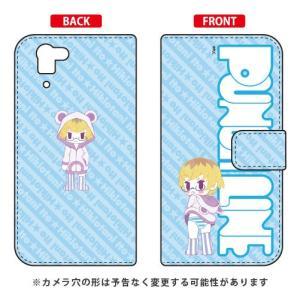 AQUOS PHONE SERIE SHL23 au パンチライン PUNCH LINE 手帳型ケー...