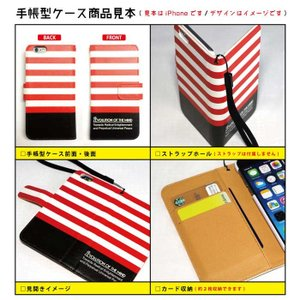 AQUOS PHONE SERIE mini SHL24 パンチライン PUNCH LINE 手帳型ケース キャラフル&ロゴ 台初 明香(だいはつ めいか)|isense|02