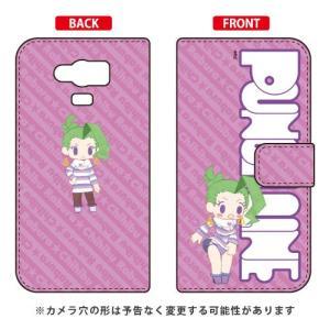 aquos serie mini shv31 ケース パンチライン PUNCH LINE 手帳型ケー...