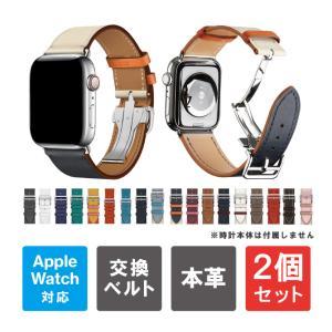 【期間限定セール】【2本セット】Apple Watch 38・40mm / 42・44mm ( 要選...