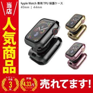 【対応機種】 Apple Watch 40mm / 44mm 専用  【商品説明】 ・Apple W...