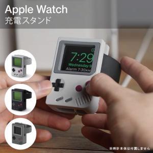 アップルウォッチ Apple Watch 充電 スタンド 【W5 Stand】【SG】|isense
