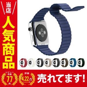 【対応機種】 38mm(Series 1, Series 2, Series 3) / 40mm(S...