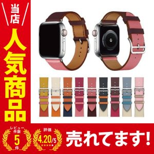 【期間限定セール】Apple Watch 38・40mm / 42・44mm ( 要選択 ) 交換 ...