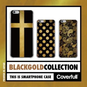 ブラック×ゴールド for iPhone X / iPhone 8・7 ( ハードケース / 硬い素材 ) isense