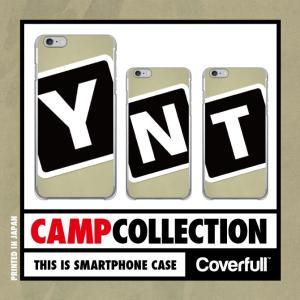 キャンプ ベージュ×ブラック for iPhone X / iPhone 8・7 ( ハードケース / 硬い素材 ) isense