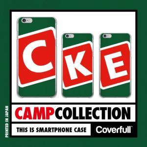 キャンプ グリーン×レッド for iPhone X / iPhone 8・7 ( ハードケース / 硬い素材 ) isense