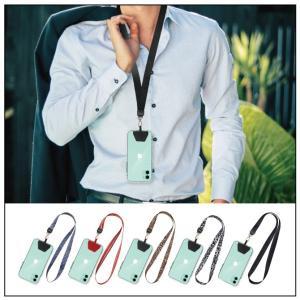 スマホやカメラやカードケースや鍵などが付けられるネックストラップ【CH012】【YP】|isense
