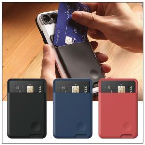高品質なシリコンで手触りが良いカード入れ【CH018】【YP】|isense
